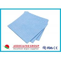 China Spunlace Printing Multi Purpose Cleaning Wipes , Bathing Household Cleaning Wipes wholesale