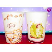 China Disposable Single Wall Paper Cups FOR tea / coffee , biodegradable wholesale