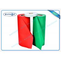 China 40g Recycling PP Spunbond Non Woven Fabric Rolls For Mattess wholesale