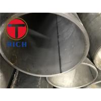 China EN 10217-4 195TR1 P235TR1 P265TR1 Welded Carbon Steel Tubes for Pressure Purposes wholesale