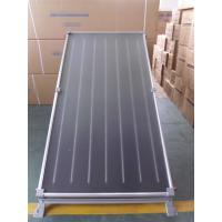 China High Heat Efficient Flat Plate Solar Panel Collector With Black Chrome Coating Absorber wholesale