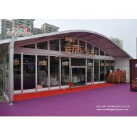 China Arc Roof Outdoor Event Tents Glass Wall Aluminum Frame 100x200 Feet wholesale