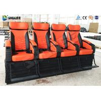 China 6 DOF Surrounding  4D Cinema Equipment  Environment Simulation Vibration Chair wholesale