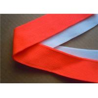 Quality Custom Woven Jacquard Ribbon , 100% Polyester jacquard elastic ribbon Eco-friendly for sale
