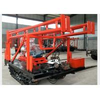 Buy cheap ST-300 Geological Drilling Rig Machine Specialized in Geological Prospecting from wholesalers