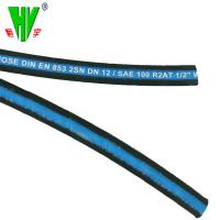 China Fire resistant high pressure black power hose 2 inches factory supply hydraulic hoses wholesale