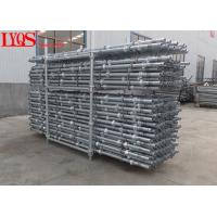 China Heavy Loading Scaffolding Cup And Lock Scaffolding 2.5m High Efficiency wholesale