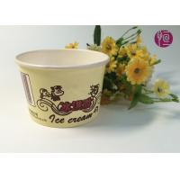 China 5oz Top 85mm Paper Ice Cream Container Flexo Print BRC FDA Approve wholesale