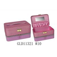 China Square Avon Fabric Custom Packing Boxes , Cardboard Jewelry Boxes With Mirror wholesale