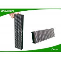 China Lightweight P5.2 Curved LED Screen / Flexible Video Display 17mm Thickness wholesale