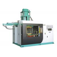 China 4RT High Output Silicone Rubber Injection Molding Machine For Mobile Cover wholesale