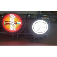 China P3 Mirror round shape wall mounted led display screen for advertising billboard on sale