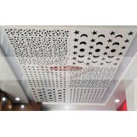 China Moon / Star Shapes Decorative Perforated Metal Panels Interior And Exterior Used wholesale