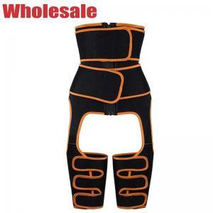 China Customized Waist Thigh Trimmer Zipper 7XL Waist Trainer With Thigh Bands wholesale