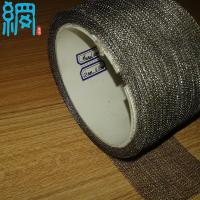 China Cable Sleeving Tape Monel knitted wire mesh wholesale