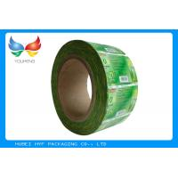 China Custom Printed BOPS OPS Shrink Sleeve Label Wrap Heat Sensitive For Daily Necessities wholesale