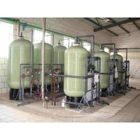 China Reverse Osmosis Water Treatment System for boiler feed pure water machine wholesale