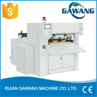 China Automatic Paper Cup Printing Die Cutting Machine for Sales wholesale