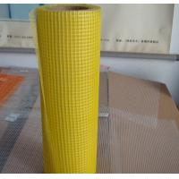 China Alkali-resistant Fiber glass Mesh wholesale