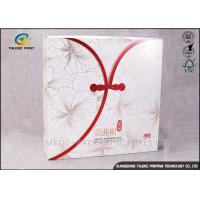 China Custom Cold Hot Boutique Practical Cosmetics Packaging Box With Hot Stamping Cartons High - End Box wholesale