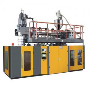 China Automatic Extrusion blow molding machine 30L-80L wholesale