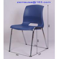 latest molded plastic side chair buy molded plastic side chair