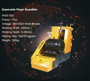 China Lockable Cement Scarifier Concrete Surface Preparation Equipment Quick Change Drum Design wholesale
