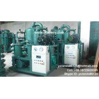 Buy cheap Vacuum HV oil purifier   High voltage oil filtering machine   Insualtion Oil Processing from wholesalers