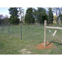China MIDWEST AIR TECHNOLOGIES fixed knot fence 12-1/2-Ga., 48-In. x 330-Ft. wholesale