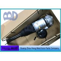 China OEM Audi Air Suspension Shock 4E0616001E 4E0616002E A8 Rear Air Suspension Parts wholesale