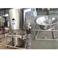 China Low Noise Fluidized Bed Equipment , Continuous Fluid Bed Dryer Big Production Capacity wholesale
