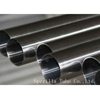China ASTM A270 Polished Tube SS 316L Stainless Steel Sanitary Pipe Matte Polished wholesale