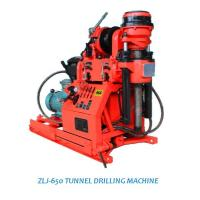 China  Explosion-Proof Underground Geotechnical Drilling Rig wholesale
