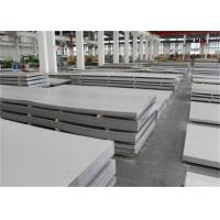 China St37 Hot Rolled Steel Sheet , HR Mild Steel Sheet in Coil AISI BS JIS Standard on sale