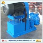 China Dewatering copper ore centrifugal slurry pump wholesale