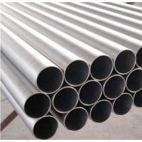 Prime quality Chinese stainless steel seamless pipes with competitive prices, length max 25m, good corrosion resistance