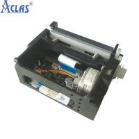 China Compact Thermal Printer Module,thermal printer module,printer module wholesale