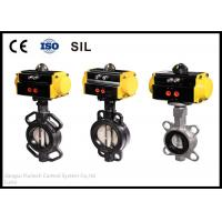 China Casting High Cycle Butterfly Valve Actuator Industrial Automation Leaders wholesale