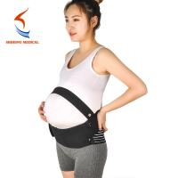 China 2020 New Design Manufacturers Wholesale Breathable Maternity Belt wholesale
