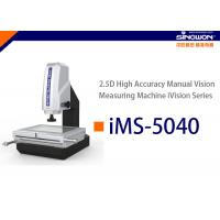 Buy cheap High Precision Manual Vision Measuring Machine iVision Series from wholesalers