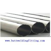 China Polished Copper Nickel Alloy Pipe For Refrigerator C70600 / 71500 ASTM T1 T2 wholesale