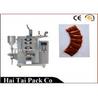 China Portable Pure Chili or Peanut Sauce Packaging Machine , sachet packaging equipment on sale