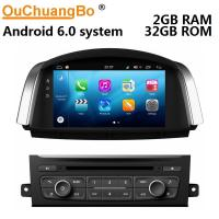 Buy cheap Ouchuangbo auto gps navi media kit android 8.0 for Renault Koleos 2014 support from wholesalers