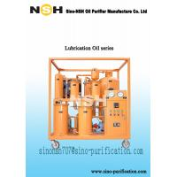China LV   Lubrication Oil Purifier oil reclaiming purification wholesale