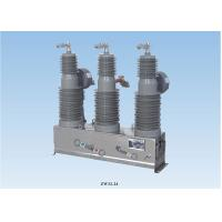 China 12KV 24KV Insulated High Voltage Vacuum Circuit Breaker Power Transformer wholesale