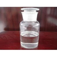 Attractive high temperature silicone oil  22.5cst IOTA556 for cosmetic CAS 73559-47-4