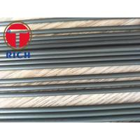 China Brake Double Wall Welded Steel Tube Low Carbon Small Diameter For Automobiles wholesale
