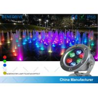 China 3W LED Underwater Decorative Lights , Waterpoof Pool Lights Life Span > 50000 Hours wholesale