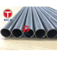 China Boiler Seamless Carbon Steel Tube High Strength For High Pressure Service wholesale