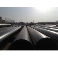 China L360N / X52N PSL2 API Steel Pipe , SCH40 API 5l Seamless Pipe wholesale